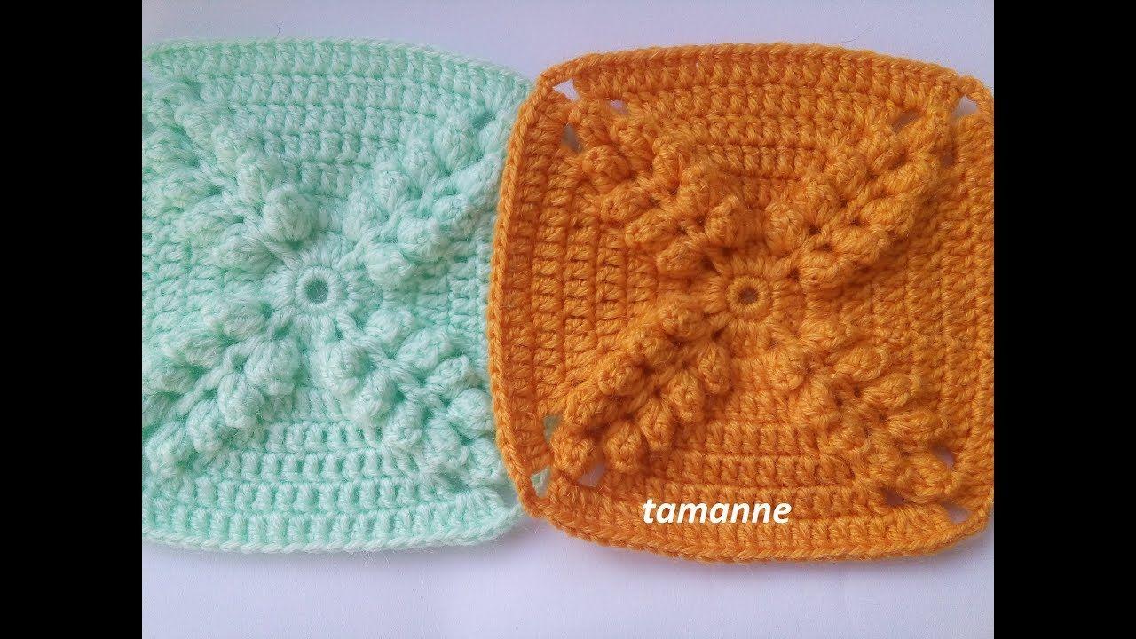 Bebek Battaniye Motifi Yapılışı (Popcorn Motif Yapılışı) | Crochet ...