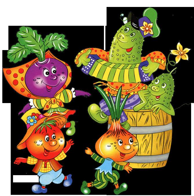 Картинки сказочных героев фруктов