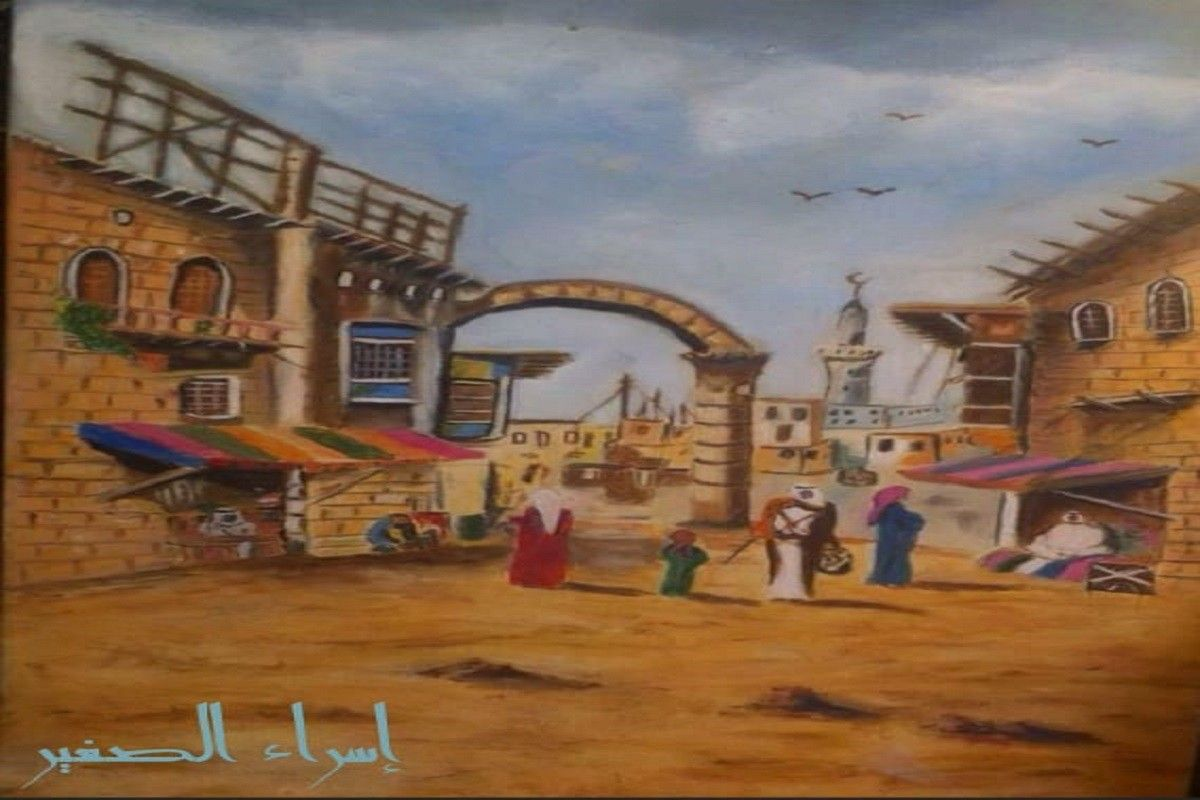 مدارس الفن التشكيلي Painting Art
