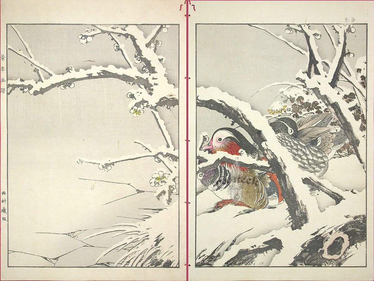 Mandarin ducks by Imao Keinen (1845-1924)