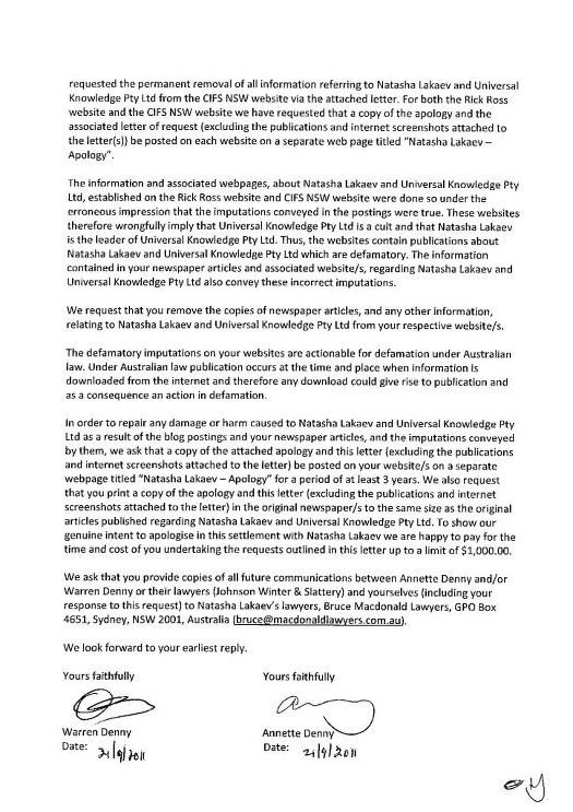 Page  Of Letter Of Retraction Written By Dennys To Gold Coast