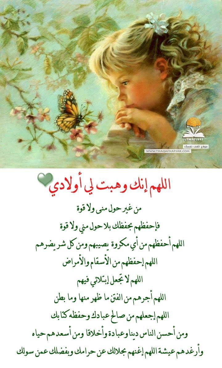 Pin On Arabic Alphabet