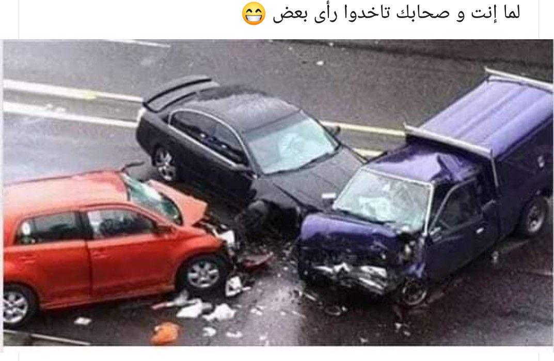 Pin By Mimo Ji On Jokes Car Crash Car Accident Lawyer Car Insurance