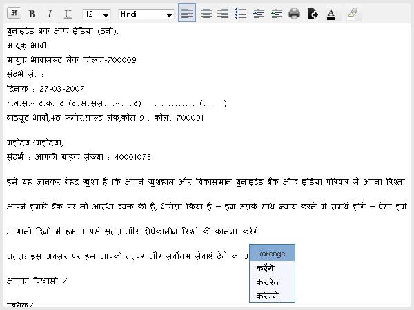 Essay on drought in marathi