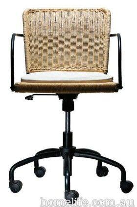 Ikea Gregor Chair