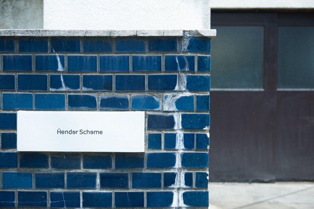 http://hypebeast.com/2016/8/hender-scheme-ebisu-flagship