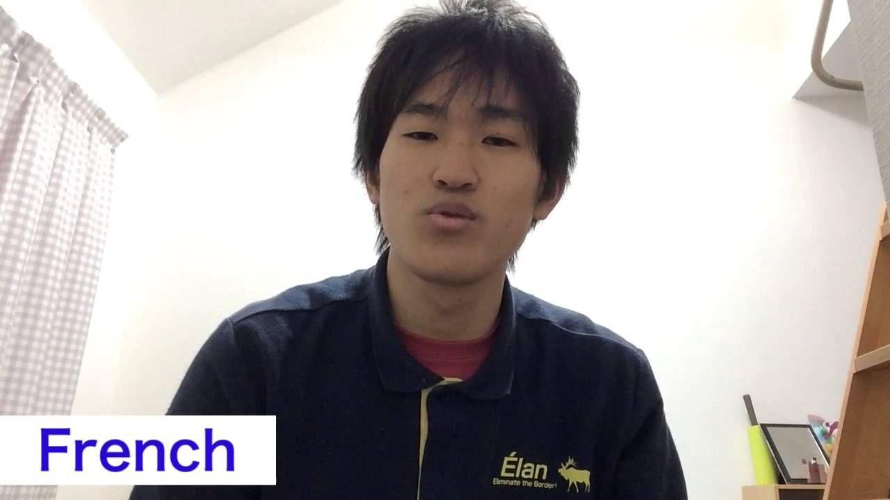 Japanese polyglot yohei akiyama practices 6 languages
