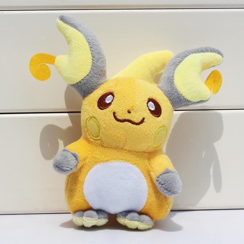 Bulbasaur Pokemon 7-Inch Sekiguchi Soft Plush Doll