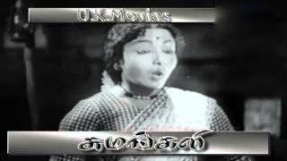 Sumangali | tamil movie 1983 | Sivaji Ganesan | Sujatha | K  R  Vijaya | D  Yoganand | Part 1