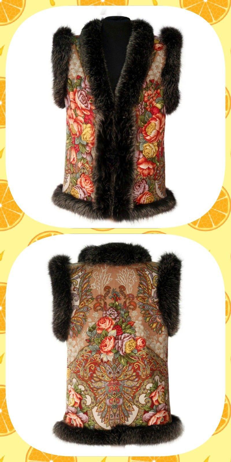 меховые жилетки из павлопосадских платков