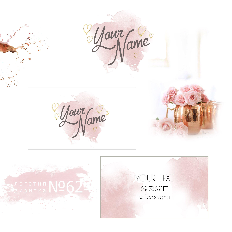 Готовый дизайн логотипа и визитки. Стоимость макетов 1500