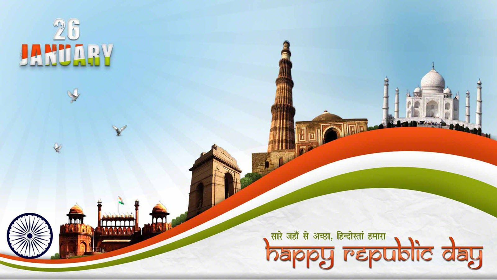Happy Republic Day Wallpapers Hd Download Free 1080p Happy Rebulic