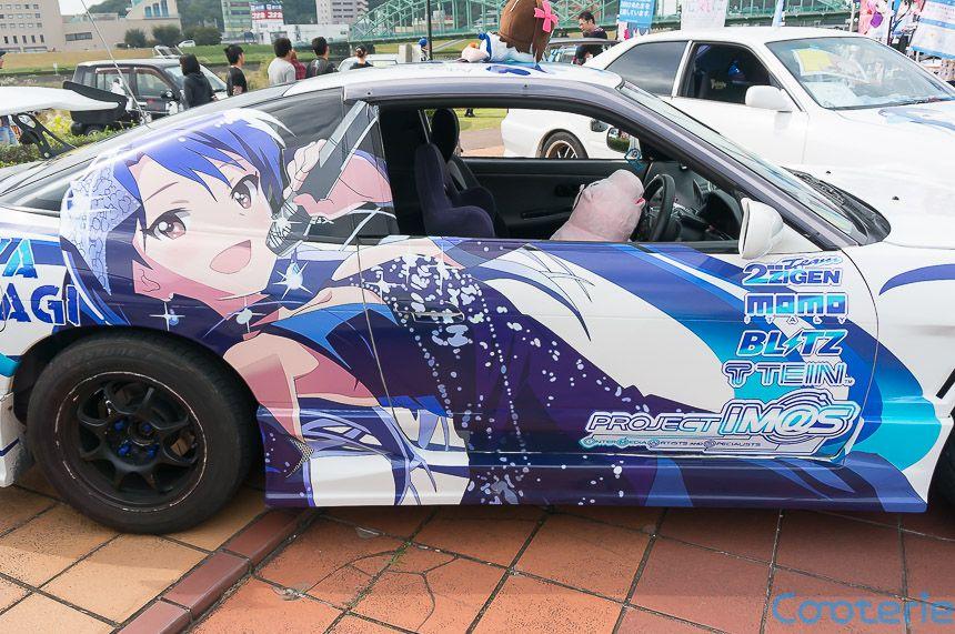 29++ Anime car wrap cost ideas in 2021