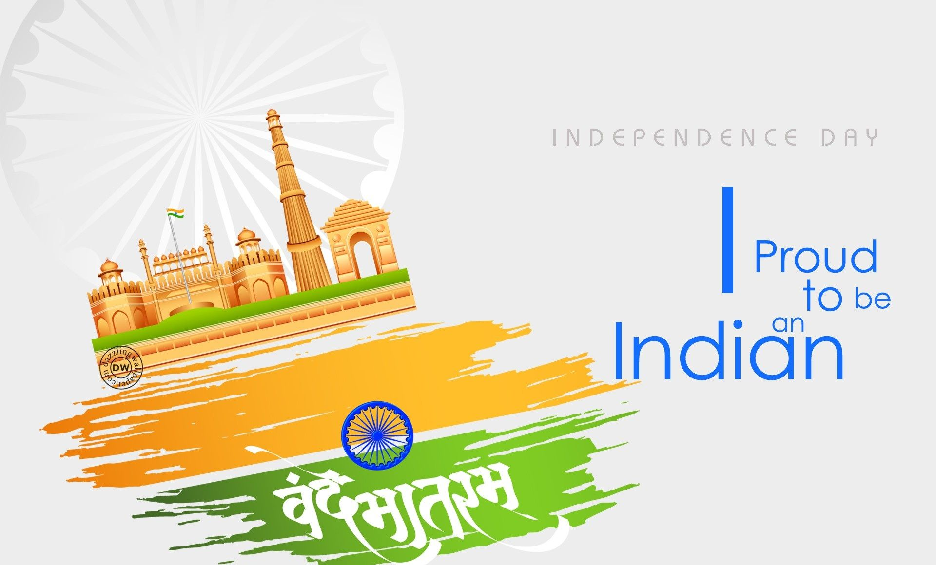15 August Wallpaper Happy independence day wishes, Happy