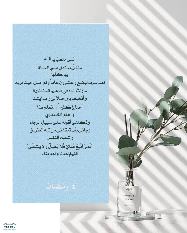 خواطر رمضانية Place Card Holders Cards Place Cards