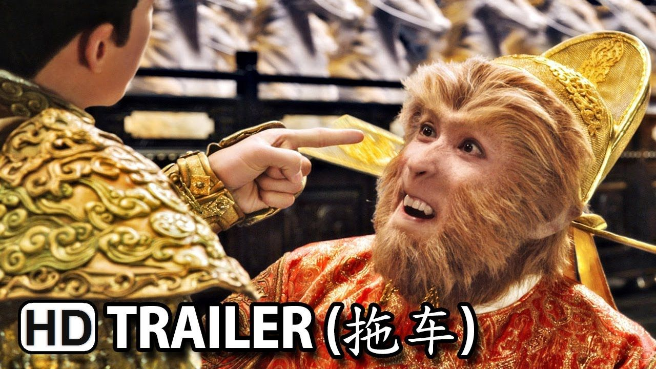 I'm still waiting to see this movie 大闹天宫 The Monkey King