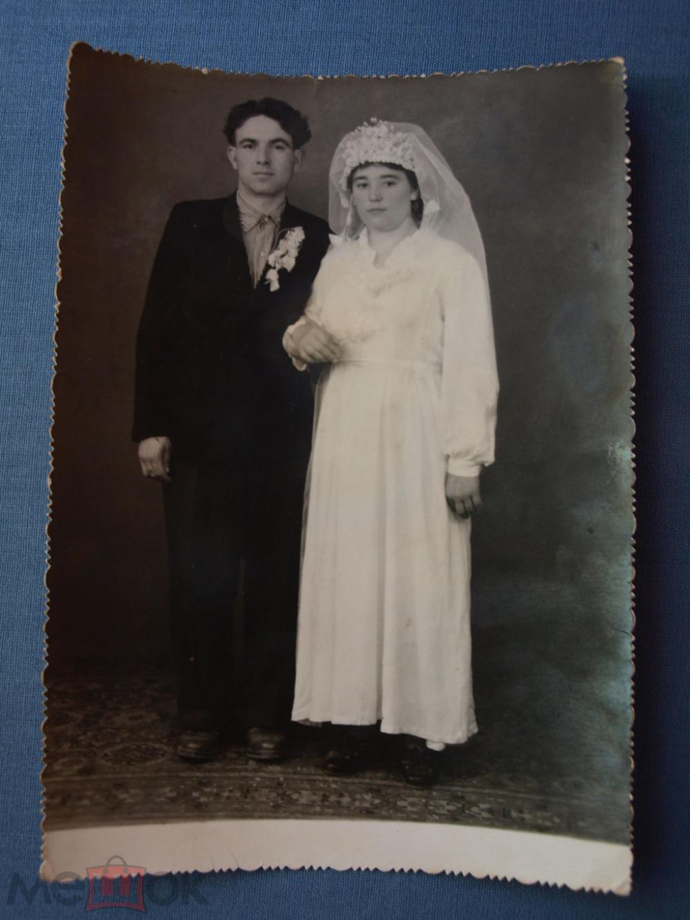 Фото старое Свадьба Жених и невеста СССР в 2020 г | Жених ...