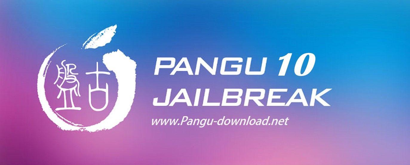 pangu for iOS 10 download