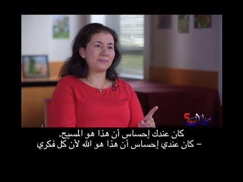 سؤال جرئ 390 اختبار أمينة وجوهرة من المغرب Places To Visit Incoming Call Screenshot Incoming Call