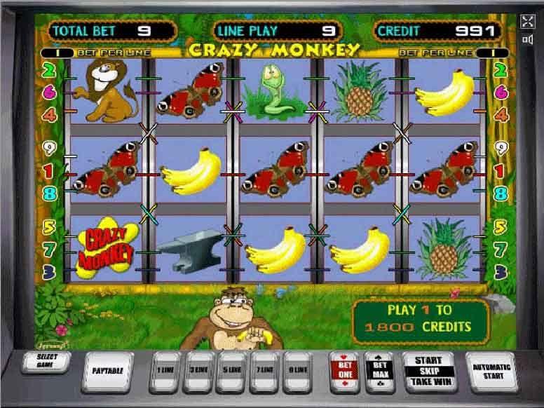 Игровые автоматы на реальные деньги обезьянки гансалес игровые автоматы