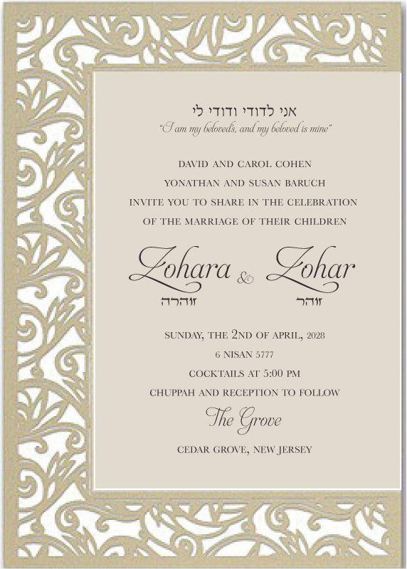 Pin On Wedding Invitations Custom Hebrew Jewish Wedding