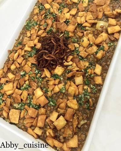 طريقة عمل حراق اصبعه السورية بالصور من فاديا السباعنة Recipe Syrian Food Mediterranean Recipes Vegetable Dishes