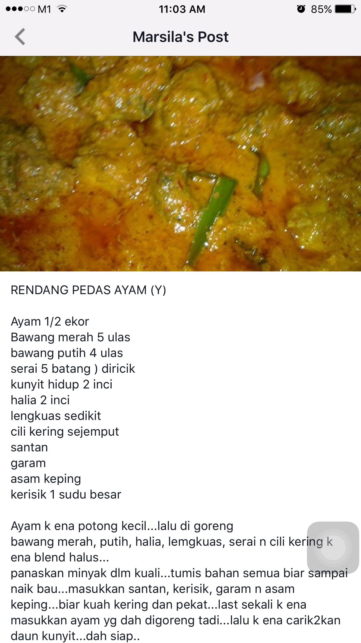 Rendang Pedas Ayam Cooking Recipes