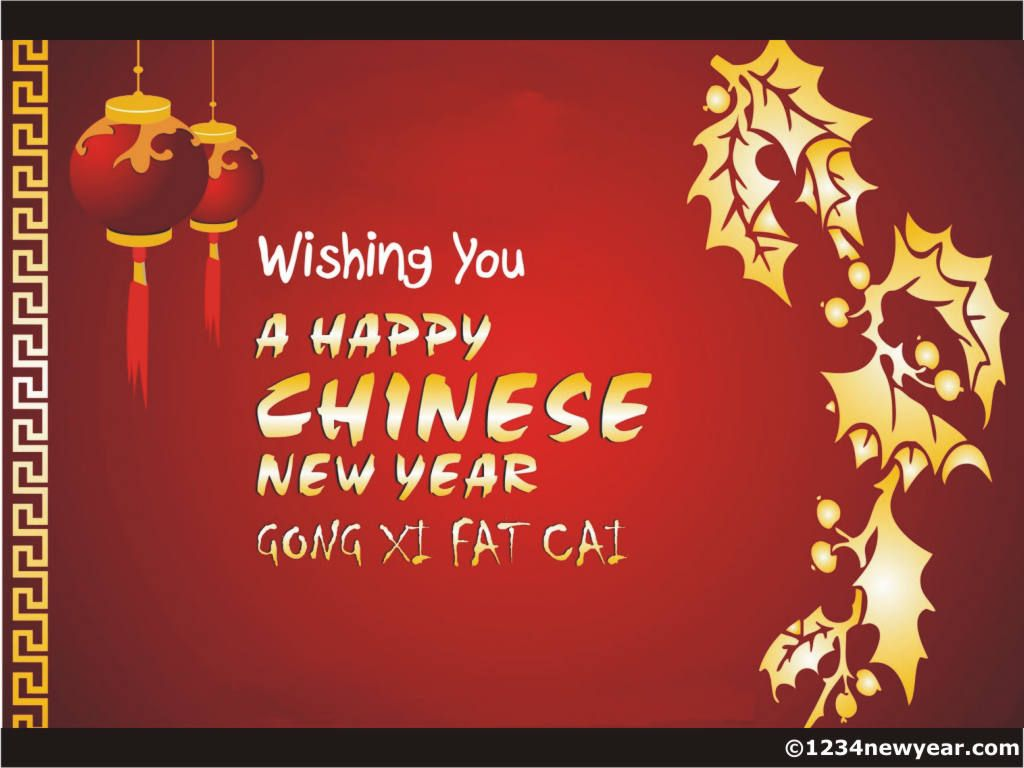Chinese new year greeting card chinese new year greetings chinese new year greeting card kristyandbryce Choice Image