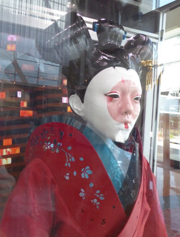 Ghost Shell Red Robed Geisha Jpg 600 788 Ghost In The Shell Ghost Cosplay