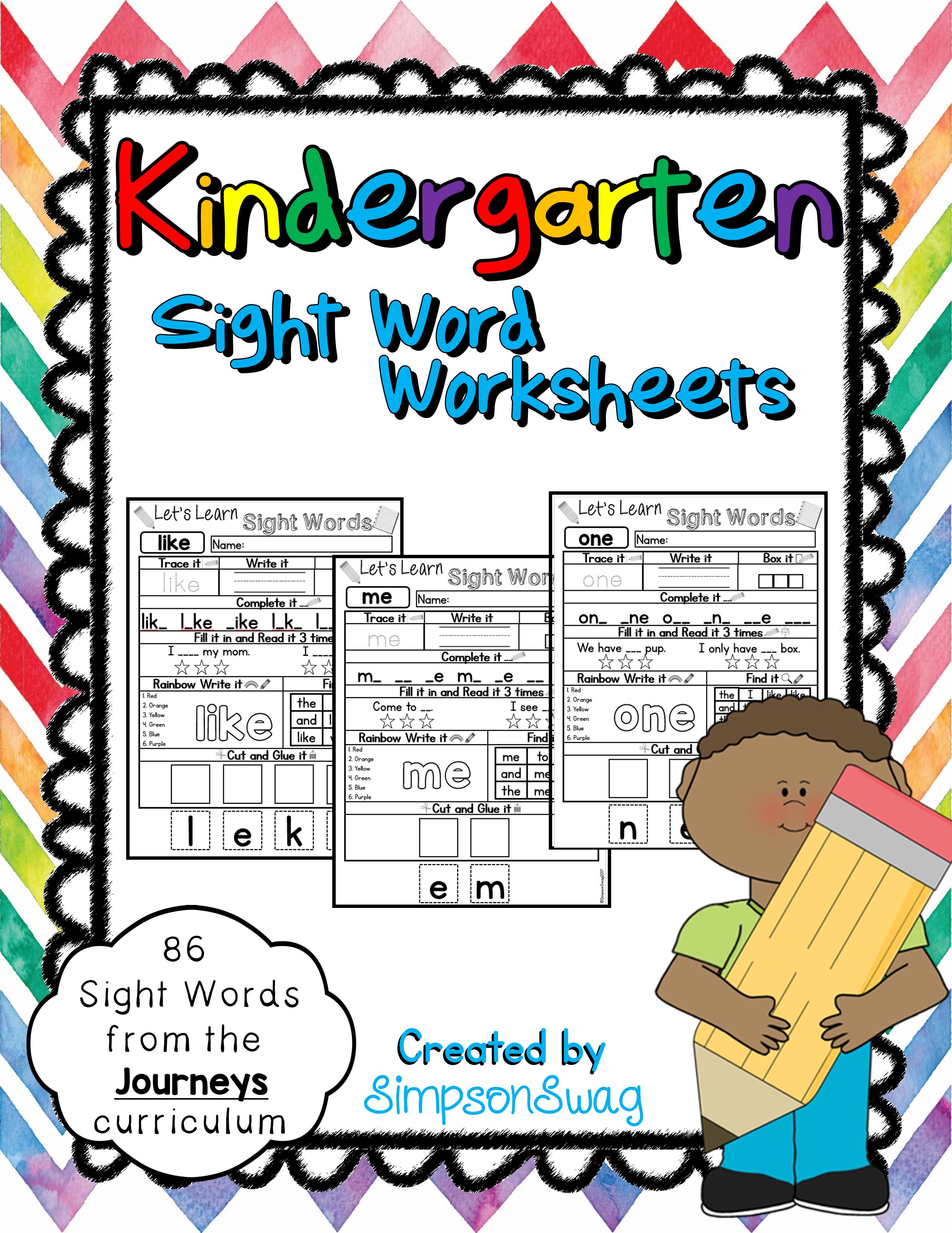 Journeys Sight Word Worksheets