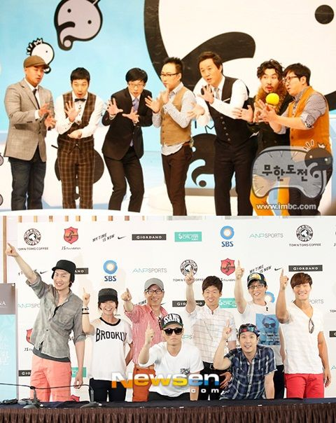Infinity Challenge And Running Man Popular In North Korea Running Man Running Man Korean Infinity Challenge