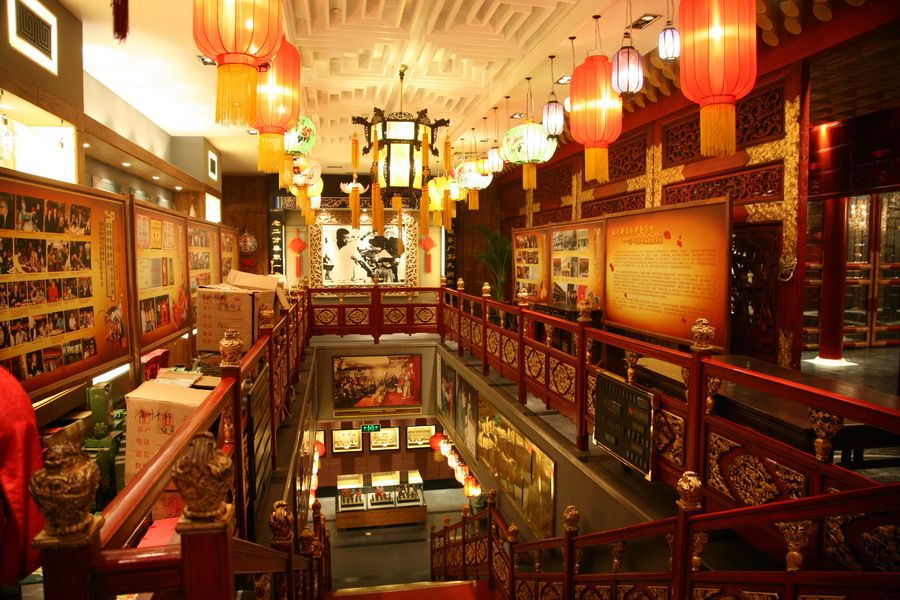 Beijing's Lao She Teahouse - Yahoo Image Search results