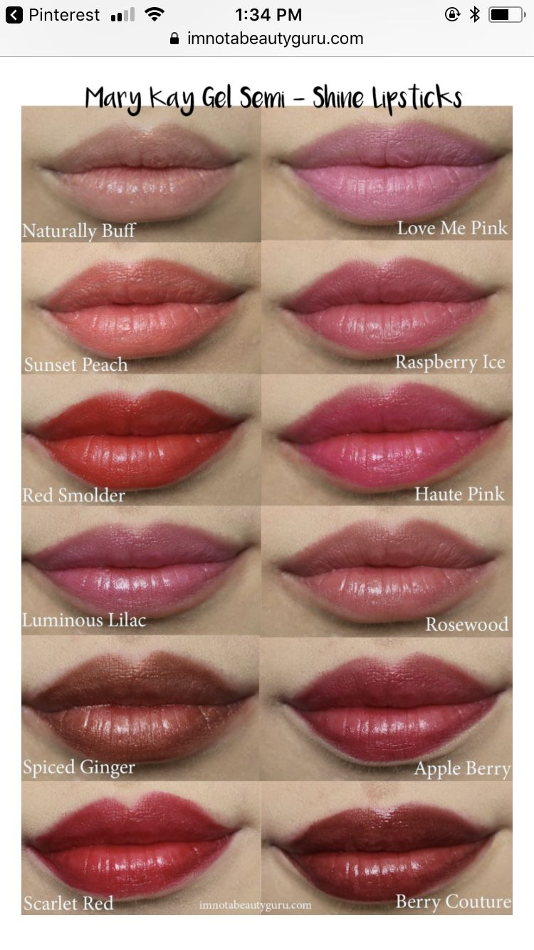 Mary Kay Gel SemiShine Lipstick! Mary kay lipstick
