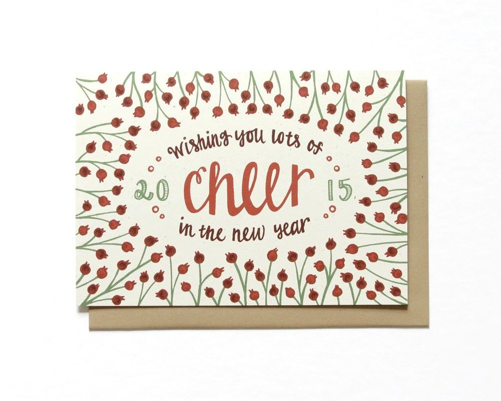 Cheer in the New Year 2015 Holiday Card New - 2015 new year ideas ...