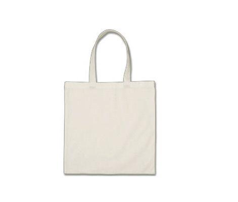 Get A FREE Eco-Friendly P&G Tote Bag! - http://freebiefresh.com/get-a-free-eco-friendly-pg-tote-bag/
