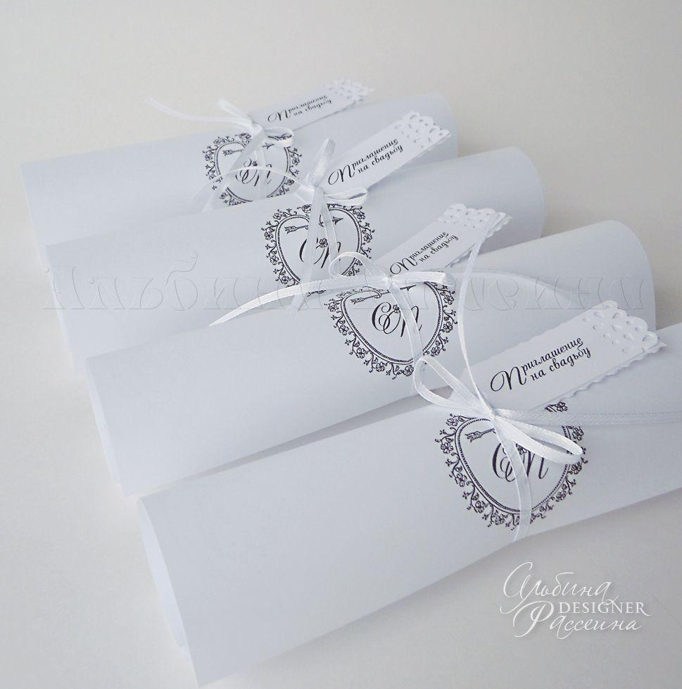 приглашения свадьбу свиток