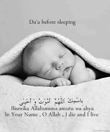 Doa Bayi Baru Lahir : lahir, Zilah, Hussain, Fotografi, Lahir,, Bayi,, Lahir