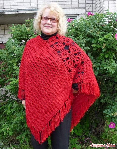 Irish crochet &: CROCHET PONCHO ... ПОНЧО КРЮЧКОМ | Omslagdoeken ...