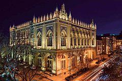 Ismailiyya Building Baku City Building Countries Of The World