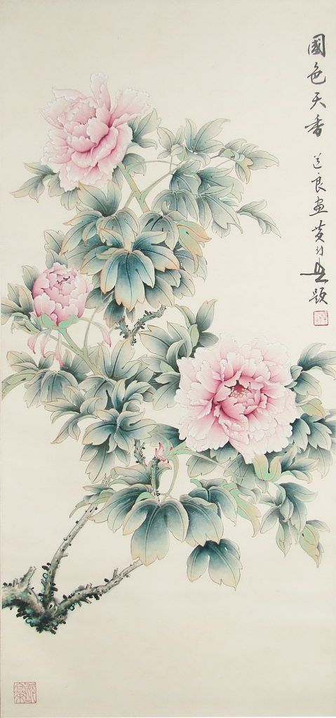 Chinese Brush Painting Wang Daoming