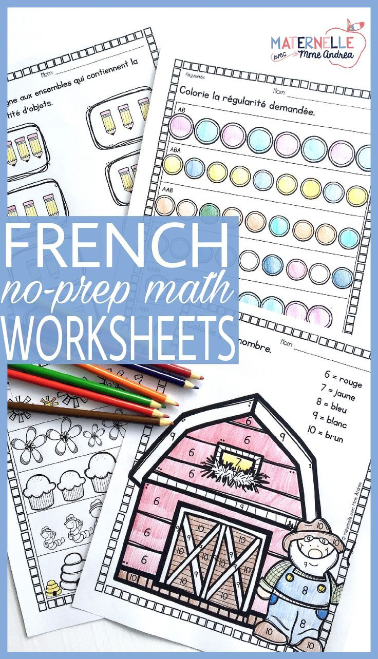 French Math Worksheets No Prep Kindergarten Maternelle Math