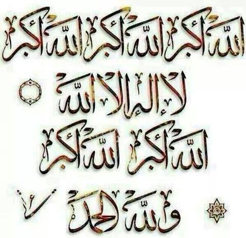 Pin By Samya On اسلامنا Islamic Calligraphy Arabic Calligraphy Art Islamic Caligraphy
