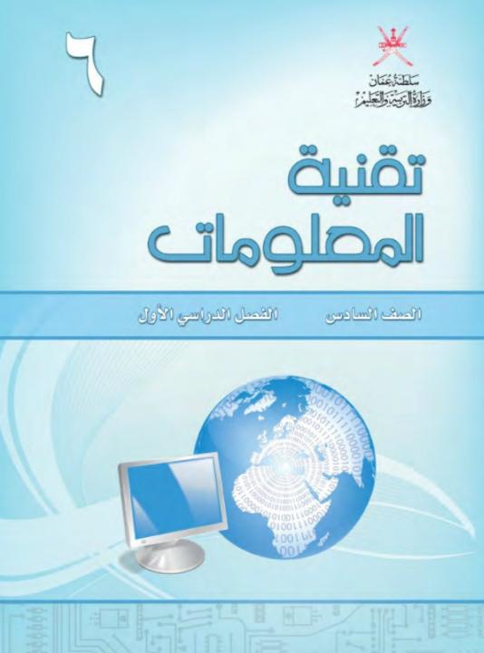 Pin On كتب سلطنة عمان