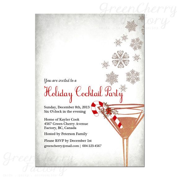 Christmas Cocktail Invitation White Holiday Martini
