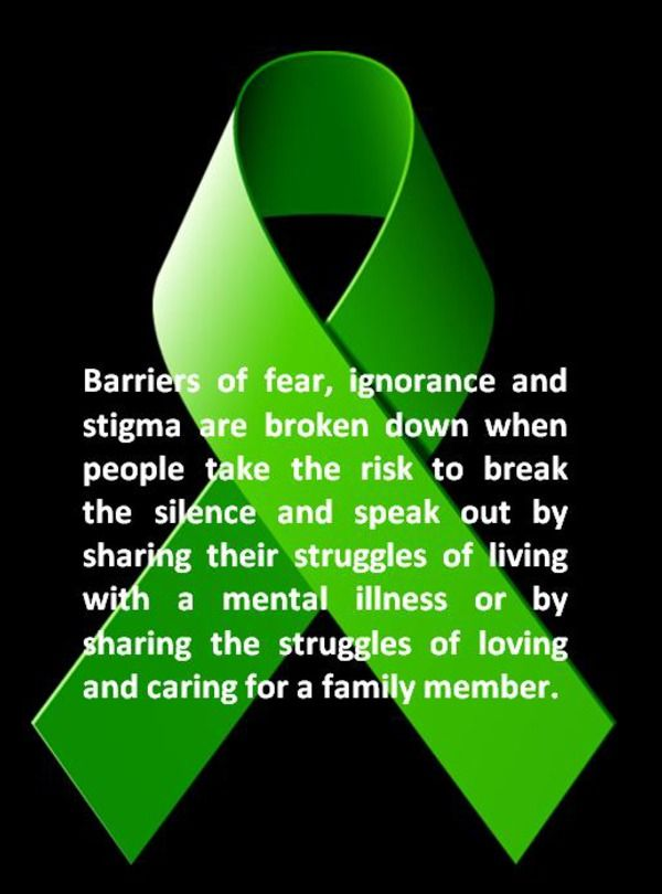 Mental health month quotes