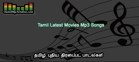 Tamil Latest Movie Songs New Film Mp3 Download Play Listen, Play New Film Songs, Listen Tamil Latest Mp3 Songs Online, Find New Movies Songs & Audio, Music Collection on Tamilmp3online.com.
