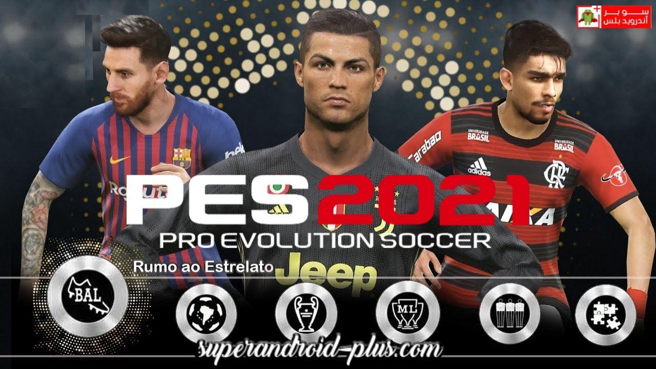 تحميل لعبه بيس Pes 2021 على محاكي Ppsspp تعليق عربي برابط مباشر للأندرويد سوبر أندرويد بلس Evolution Soccer Pro Evolution Soccer Baseball Cards