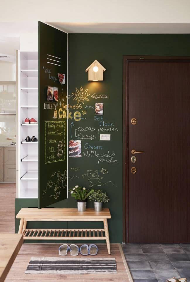 在家中設置滑梯與鞦韆的家居設計 » ㄇㄞˋ點子靈感創意誌