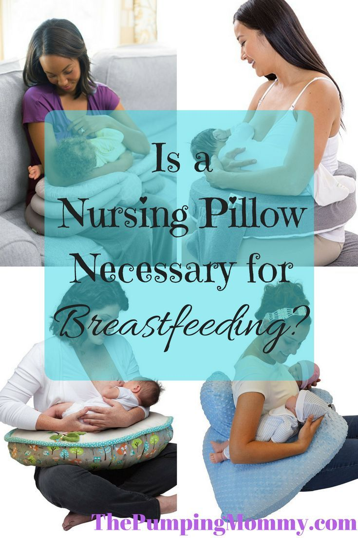 Is a Nursing Pillow Necessary for Breastfeeding?