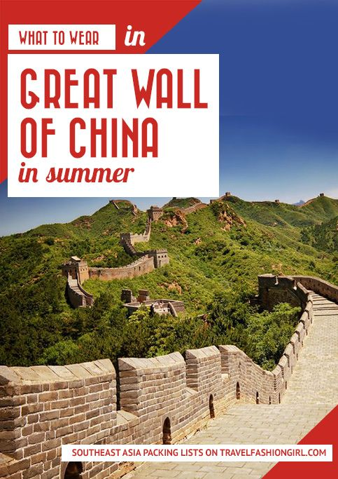 a22241c899e Planning on walking the Great Wall of China in the summer  Read our best  travel tips along with the best items to pack for your adventure!